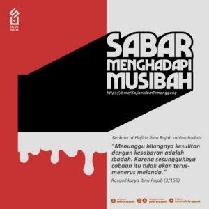 Poster Dakwah Salafy Ngapak 1418
