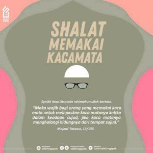 Poster Dakwah Salafy Ngapak 1428