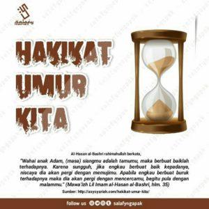 Poster Dakwah Salafy Ngapak 1432