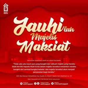 Poster Dakwah Salafy Ngapak 1436