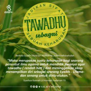 Poster Dakwah Salafy Ngapak 145