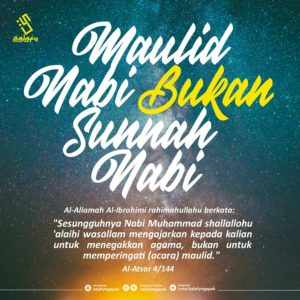 Poster Dakwah Salafy Ngapak 15