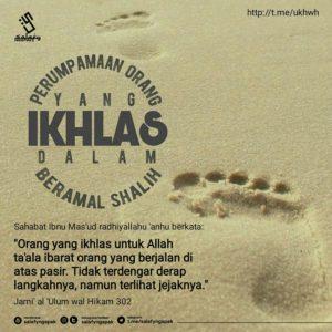 Poster Dakwah Salafy Ngapak 151