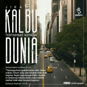 Poster Dakwah Salafy Ngapak 159