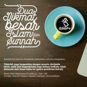Poster Dakwah Salafy Ngapak 163