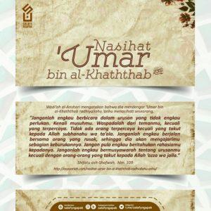 Poster Dakwah Salafy Ngapak 164