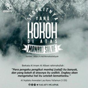 Poster Dakwah Salafy Ngapak 165