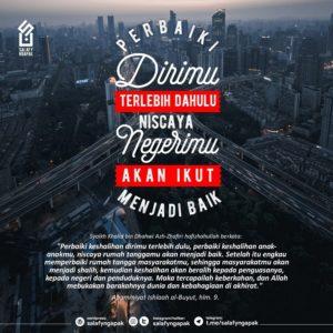 Poster Dakwah Salafy Ngapak 166
