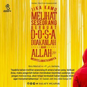 Poster Dakwah Salafy Ngapak 171