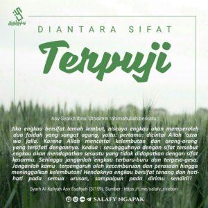 Poster Dakwah Salafy Ngapak 173
