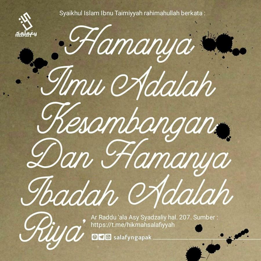Poster Dakwah Salafy Ngapak 175