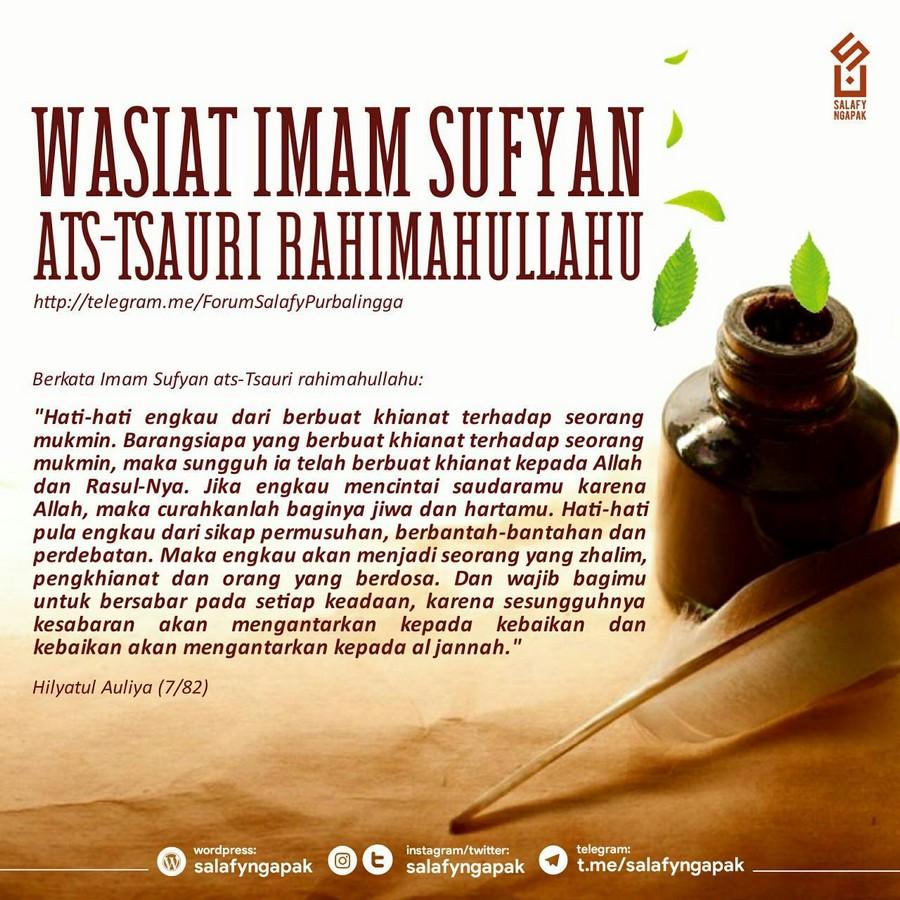 Poster Dakwah Salafy Ngapak 181