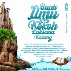 Poster Dakwah Salafy Ngapak 183