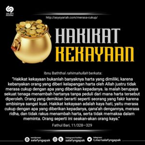 Poster Dakwah Salafy Ngapak 197
