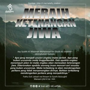 Poster Dakwah Salafy Ngapak 199