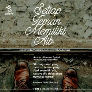 Poster Dakwah Salafy Ngapak 20
