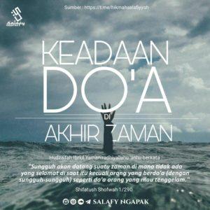 Poster Dakwah Salafy Ngapak 201