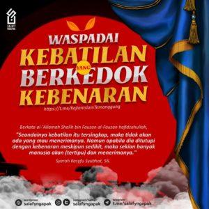 Poster Dakwah Salafy Ngapak 203