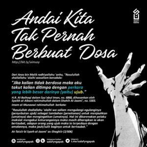 Poster Dakwah Salafy Ngapak 205