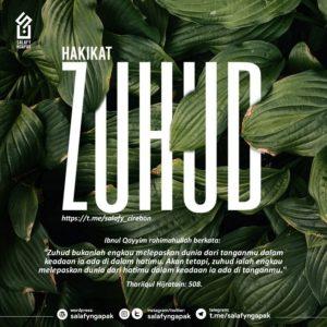 Poster Dakwah Salafy Ngapak 208