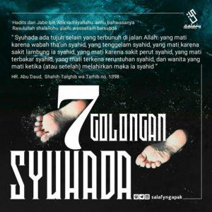 Poster Dakwah Salafy Ngapak 214