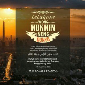 Poster Dakwah Salafy Ngapak 215