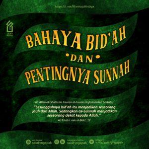 Poster Dakwah Salafy Ngapak 217