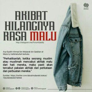 Poster Dakwah Salafy Ngapak 219