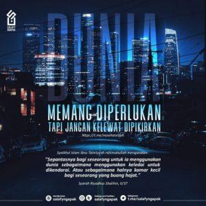 Poster Dakwah Salafy Ngapak 221