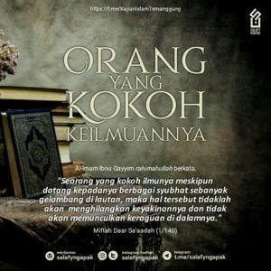 Poster Dakwah Salafy Ngapak 224