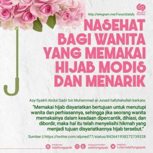 Poster Dakwah Salafy Ngapak 225
