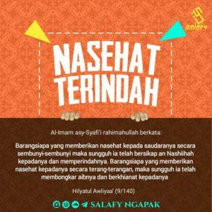 Poster Dakwah Salafy Ngapak 226