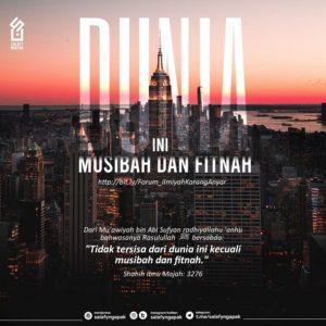 Poster Dakwah Salafy Ngapak 232