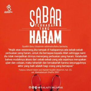 Poster Dakwah Salafy Ngapak 234