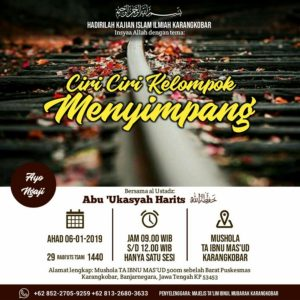 Poster Dakwah Salafy Ngapak 236