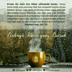 Poster Dakwah Salafy Ngapak 240