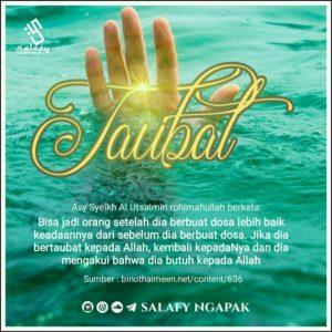 Poster Dakwah Salafy Ngapak 242