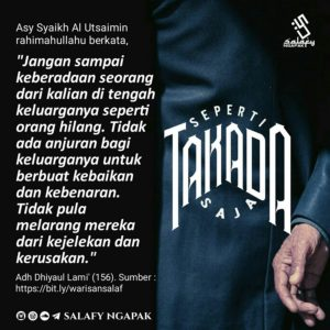 Poster Dakwah Salafy Ngapak 244