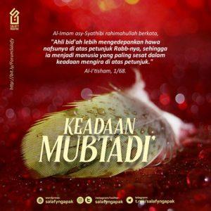Poster Dakwah Salafy Ngapak 245