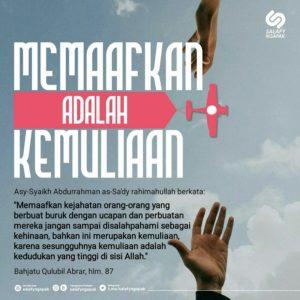 Poster Dakwah Salafy Ngapak 250