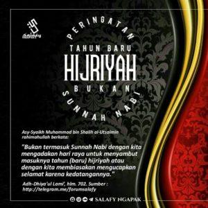 Poster Dakwah Salafy Ngapak 256