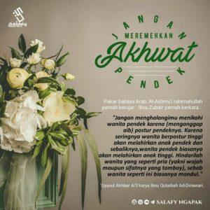 Poster Dakwah Salafy Ngapak 259
