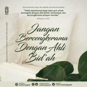 Poster Dakwah Salafy Ngapak 260