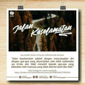 Poster Dakwah Salafy Ngapak 264