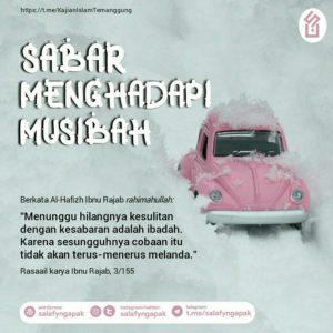 Poster Dakwah Salafy Ngapak 278