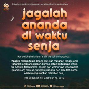 Poster Dakwah Salafy Ngapak 282
