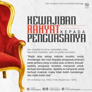 Poster Dakwah Salafy Ngapak 287