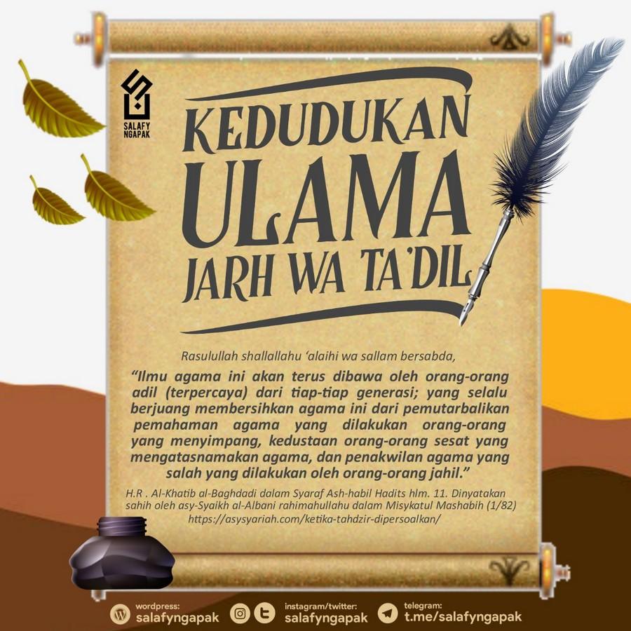 Poster Dakwah Salafy Ngapak 288