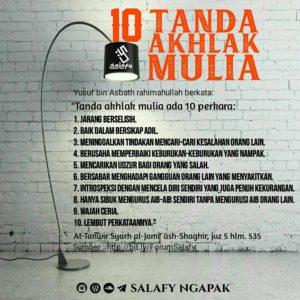 Poster Dakwah Salafy Ngapak 29