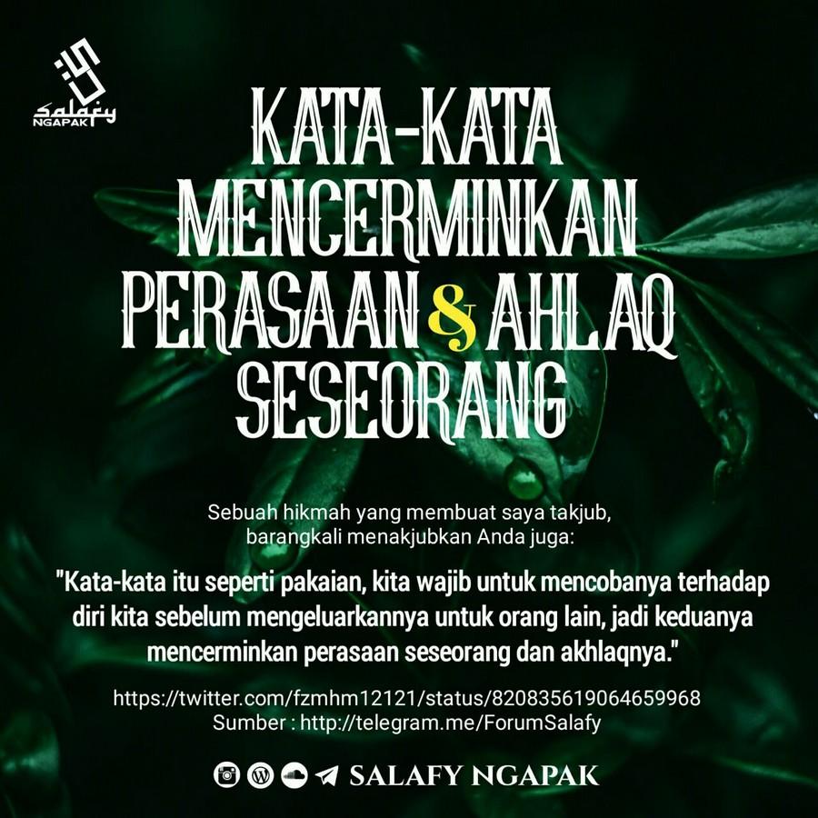Poster Dakwah Salafy Ngapak 292
